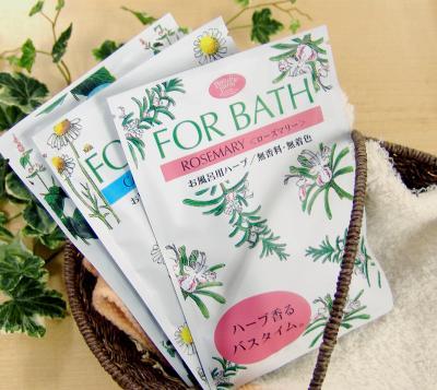 FOR BATH−フォアバス−(お風呂用ハーブ)