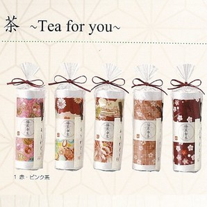 【tea for you】お茶セット