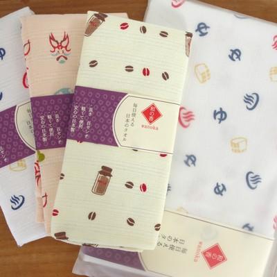 【日本製 和の香】フェイスタオル&お風呂用パック入りバスタオル