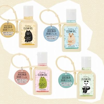 【人気のconcombre】まったりシリーズ CAT&FROG&PANDA 除菌ジェル カバンに付けられる♪