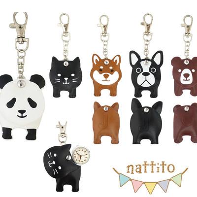 【ネコ・パンダ・犬のかわいい時計】ネコキーチェーン時計 どうぶつキーチェーン