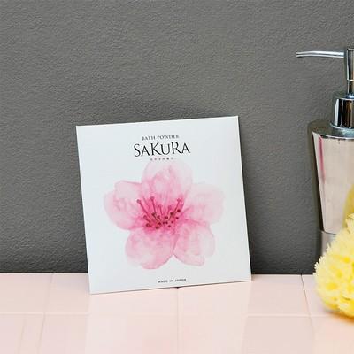 【ほんのり甘く上品で爽やかなサクラの香り】サクラらしくSAKURA ミルキーバスパウダー