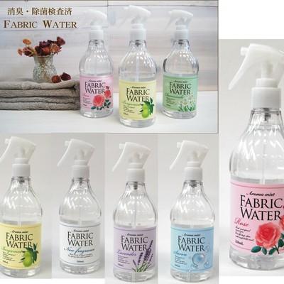 【ユーカリ精油、緑茶エキス、柿渋エキス、銀イオンで消臭・除菌】New!ファブリックウォーター
