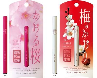 【全く新しいお口の癒やし】フレーバーベイパースティック梅&桜