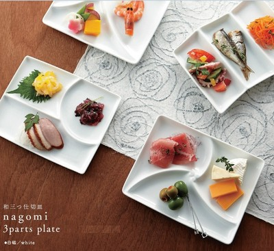 【日本製白磁】nagomi 3parts plate 和三つ仕切皿