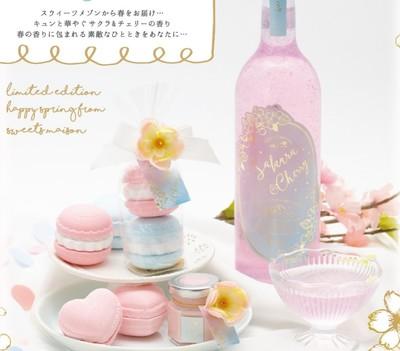 【※完全予約受注制】SweetsMaison キラキラハンド&ネイル・マカロンフィズ・バスジェル