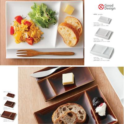 【日本製白磁】イゾラパレットプレート isola palette plate
