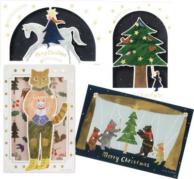 【cozyca products】クリスマスカード
