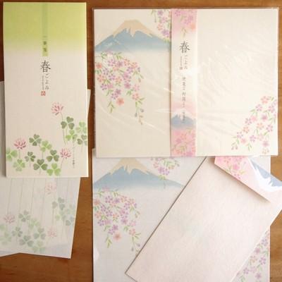 【桜 日本製】美濃和紙 レターセット&一筆箋 春ごよみ