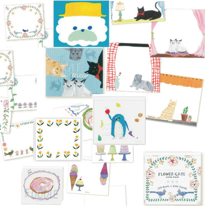 【cozyca products】猫などかわいいデザイナーズブロックメモ