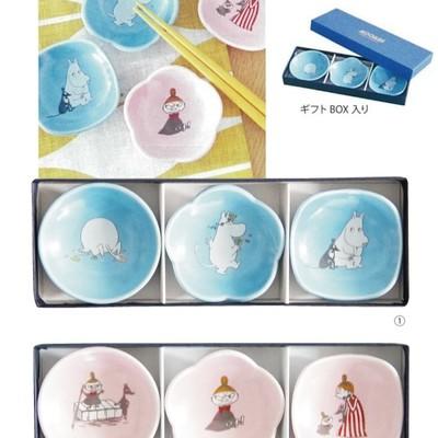 【おしゃれに食卓を彩る】ムーミン波佐見焼シリーズ 豆皿3枚セット