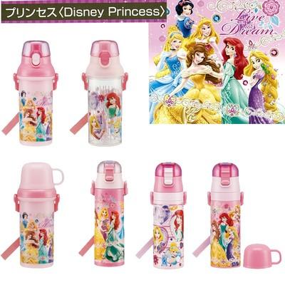 【ディズニープリンセス】プラ&ステンレスボトル・水筒