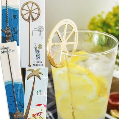 日本製【ジュースの海から♪ 】グラスマドラー ヤシの木