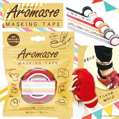 【マスキングテープにシトロネラの香り付き♪】貼って虫よけ アロマステ