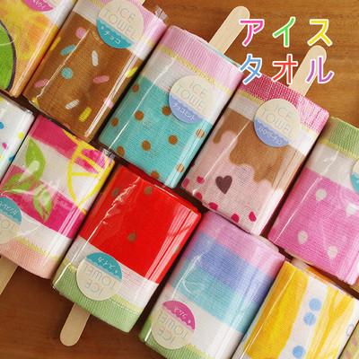 日本製【ギフトにも★】アイスみたいなキュートなミニタオル アイスバータオル