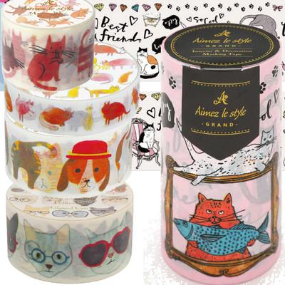 【海外アーティストデザイン】ネコ&ドッグ 和紙マスキングテープ