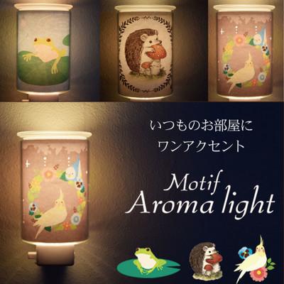 【色鮮やかなかわいい動物モチーフ】モチーフアロマライト