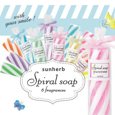 【sunherb】リボン付きでギフトに!くるくるかわいいソープ スパイラルソープ