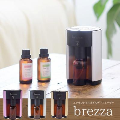 【サロン様の業務用にも】精油の瓶をそのまま使用で香りが鮮明に!ディフューザーBrezzaブレッザ&30ml精油
