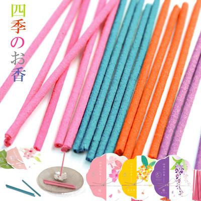 日本製【cotoiro】京都から香りの贈り物 四季のお香