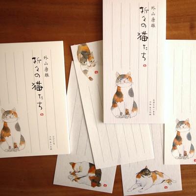 日本製【折々の猫たち】美濃和紙一筆箋&はがき箋