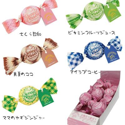 amai wannna(アマイワナ) バスキャンディー 1粒&2粒パック