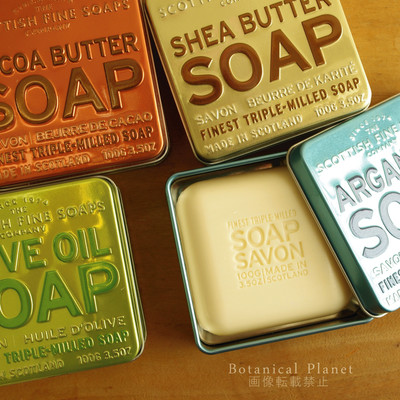 【SCOTTISH FINE SOAPSスコティッシュファインソープ】Soap in a tin缶入りソープ