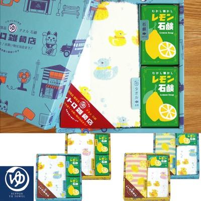 日本製【レモン石鹸付き】レトロ雑貨店タオルギフトセット