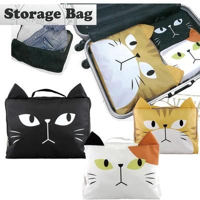 【スーツケースにピッタリサイズ!】猫型ストレージバッグ ポーチS、バッグS&Mサイズ