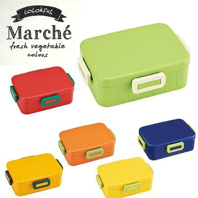 【Marcheベジタブルカラー】4ロックランチボックス650ml