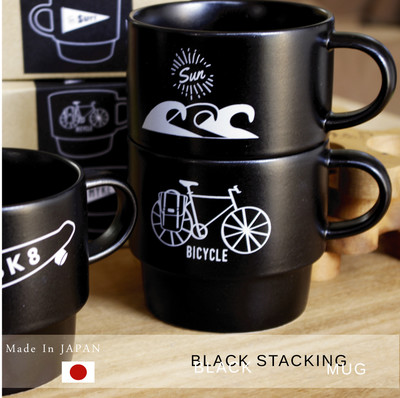 【日本製】メンズライクがおしゃれ 磁器BLACKスタッキングマグ