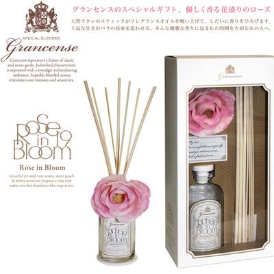 【grancense グランセンスの限定スペシャルギフト】ローズインブルームリードディフューザー