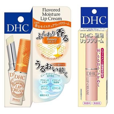 【うるおい艶めく、ぷるぷるの唇へ】DHC リップクリーム
