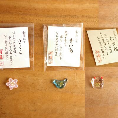 日本製【金箔入りクリスタル】お財布お守り かわいいマスコットのお守り