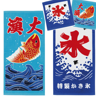 【日本の縁起物】レトロかわいい 氷旗&大漁 ミニタオル200円&ミニバスタオル800円