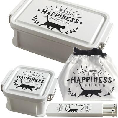 日本製【猫ランチシリーズ】HAPPINESS ランチボックス&箸・スプーン&ランチ袋