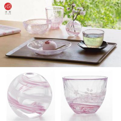 ※予約【津軽びいどろ・・日本の美しいガラス器】桜流し 一輪挿し&グラス&小鉢