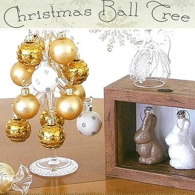 【素敵なクリスマスを・・・店舗ディスプレイにも】クリスマスボールツリー