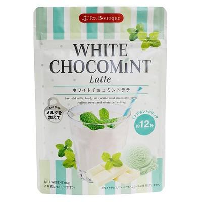 【Tea Boutiqueティーブティック】インスタント ホワイトチョコミントラテ 日本緑茶センター
