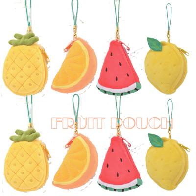 【ビタミンカラーがかわいい♪】フルーツポーチ