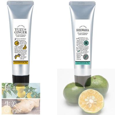 日本製【国産柑橘で香りと潤い】ユズジンジャー&シークワーサーハンドクリーム