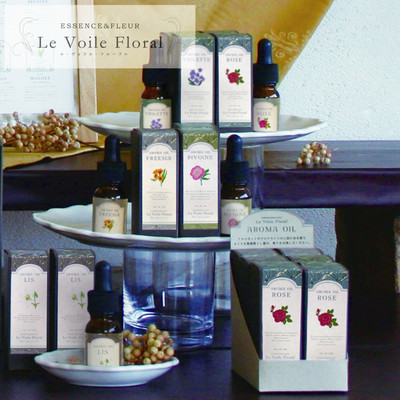 【Le Voile Floral】ル・ヴォワル・フローラル フランス産オイル使用のアロマオイル