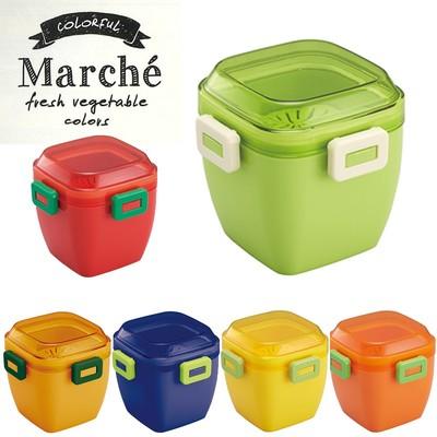 【Marcheベジタブルカラー】4ロックサラダランチBOX