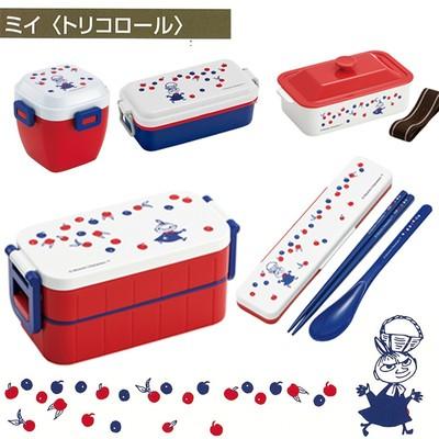 【ムーミン】ミイトリコロール 箸セット&お弁当箱