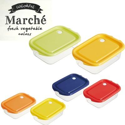 【Marcheベジタブルカラー】シールボックス500ml2個セット