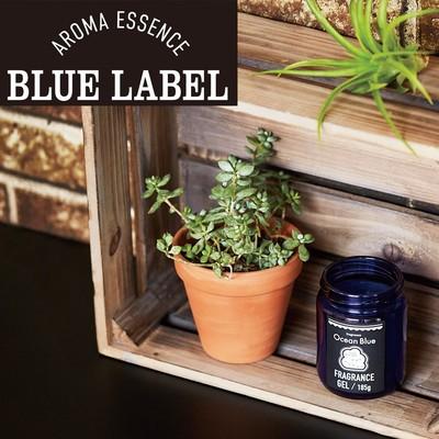 【BLUE LABEL】アロマエッセンス ブルーラベル フレグランスジェル
