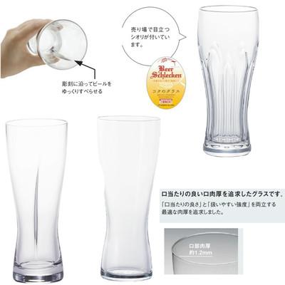 日本製【ギフトにも!ビールをこだわりのグラスで 】薄吹きビアグラス&プレミアムピルスナー&ビアシュレッケン