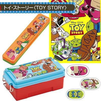【トイ・ストーリー】めかくしシリーズ 箸&ランチボックス