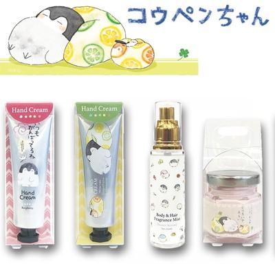 【ほっこり癒され春気分】コウペンちゃん ハンドクリーム&フレグランスミスト