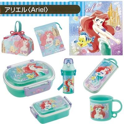 【アリエル】箸セット&お弁当箱&水筒
